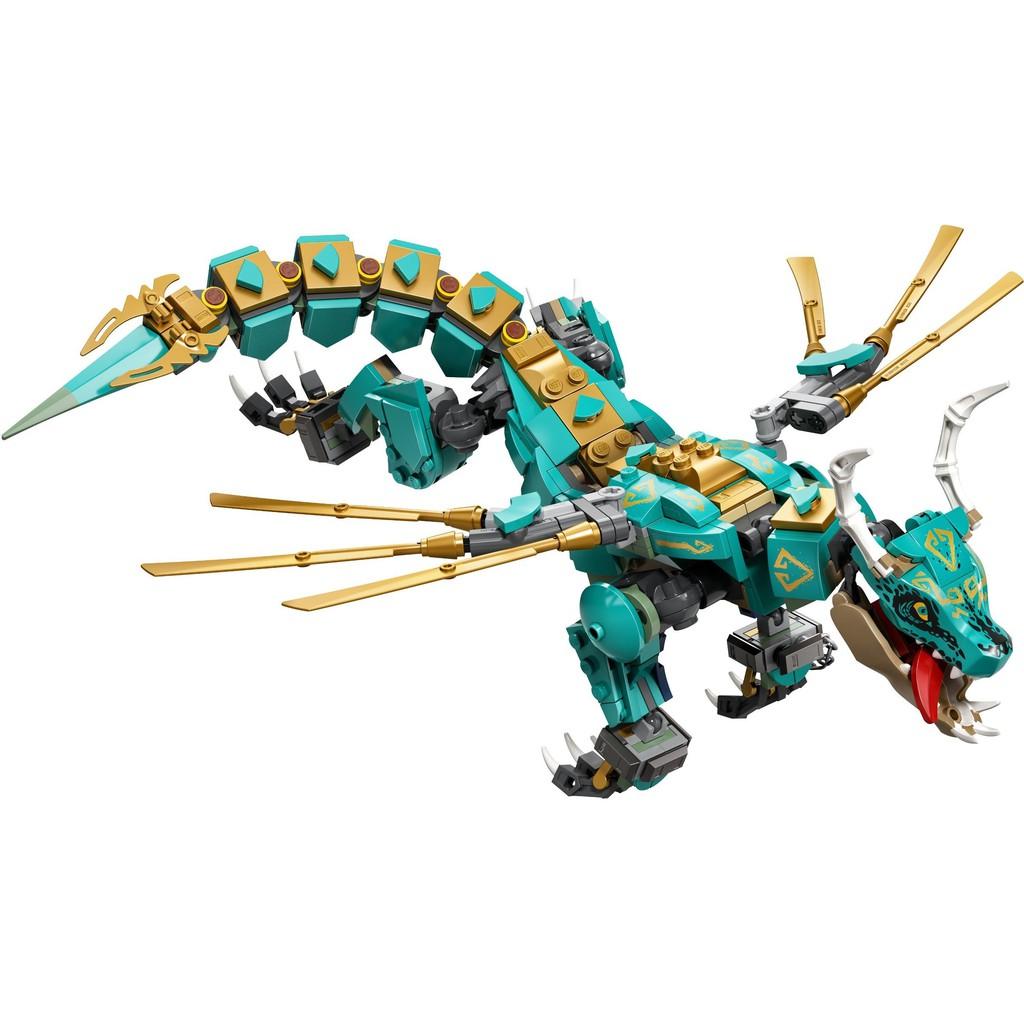 【台中翔智積木】LEGO 樂高 忍者系列 71746 單售 龍