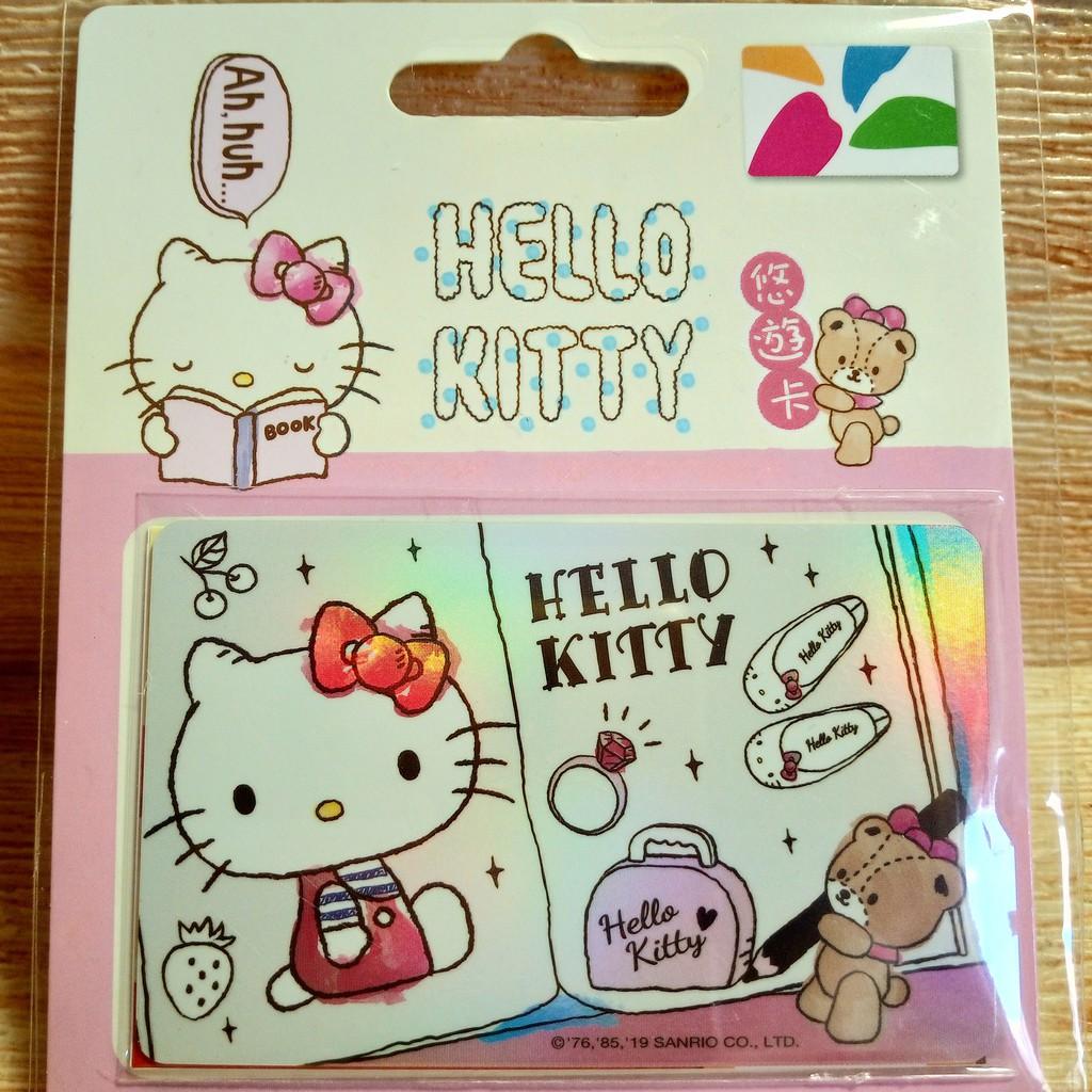 🌟限量商品🌟HELLO KITTY悠遊卡-塗鴉本 閃卡