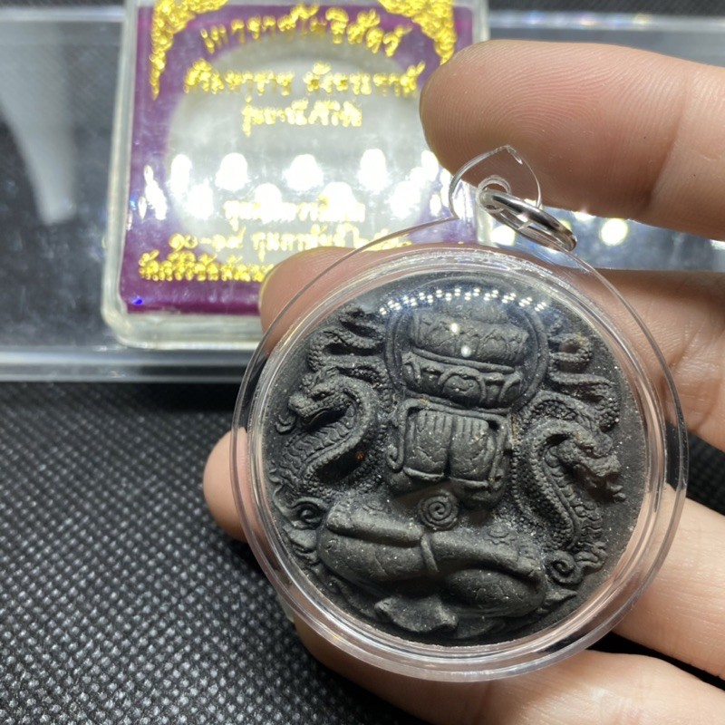 2550 Wat Mahathat 大法會 必打旁巴干 粉牌材質 澤度金 甲督康 阿贊初 坤潘 哥朋