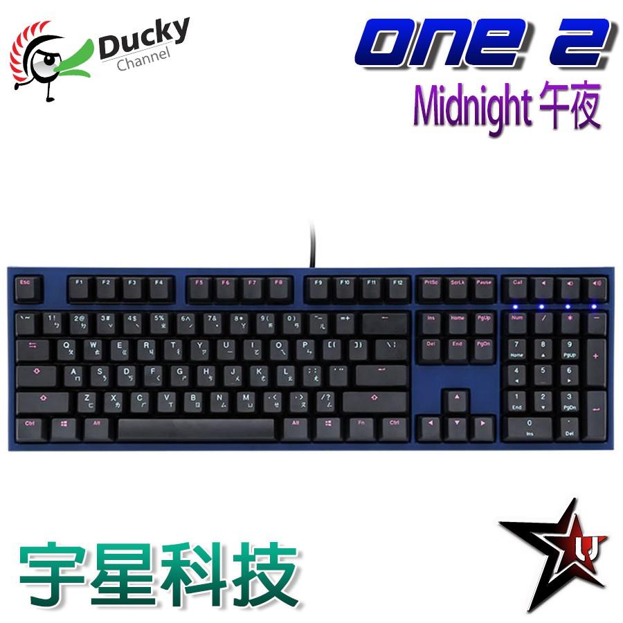 創傑 Ducky ONE2 midnight午夜 銀軸/茶軸/青軸/紅軸/黑軸/銀軸/PBT 機械鍵盤 宇星科技