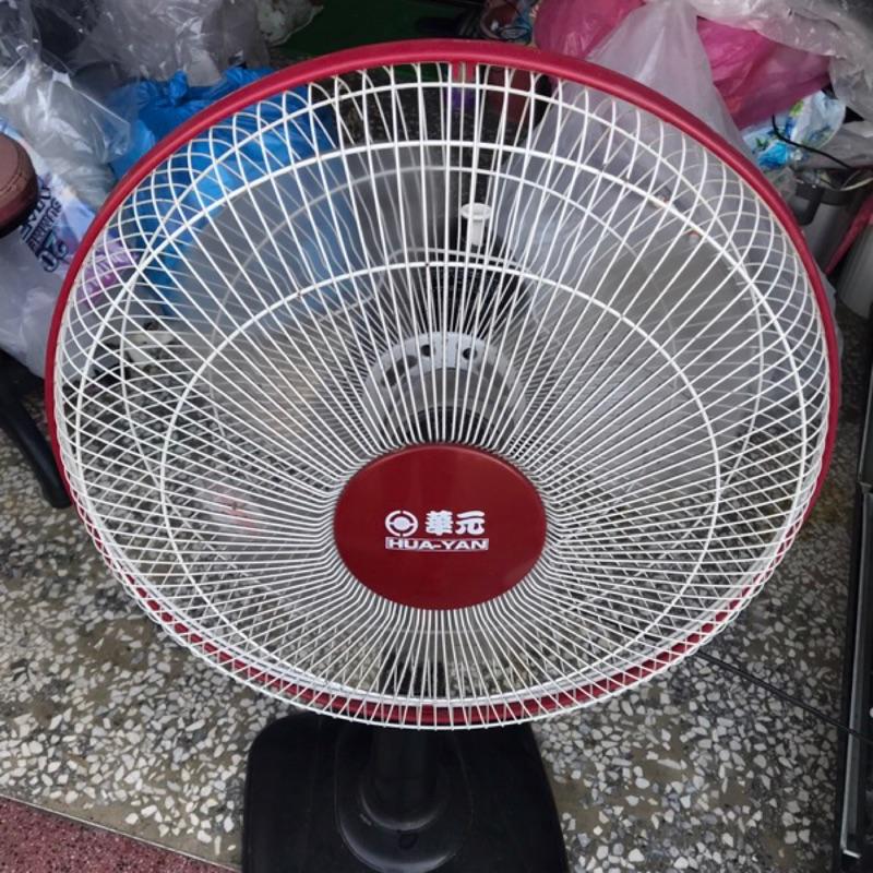 鳳山可面交 二手的岡山可面交 電風扇 立扇 電扇華元-台灣製造14吋高級立扇(HY-1485A)