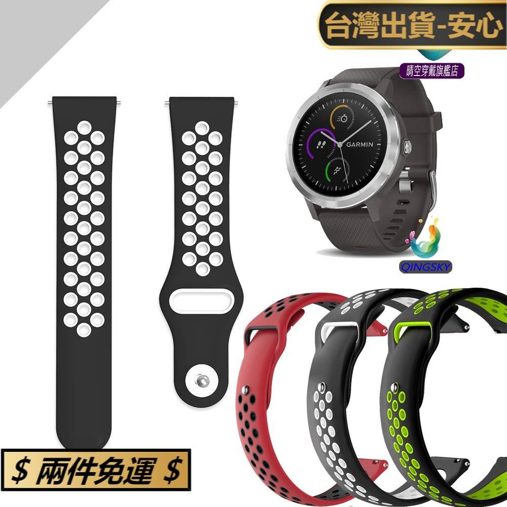 哈曼頓👑Garmin Vivolife悠遊卡智慧手錶錶帶 Garmin 錶帶 Garmin venu 錶帶 運動腕帶