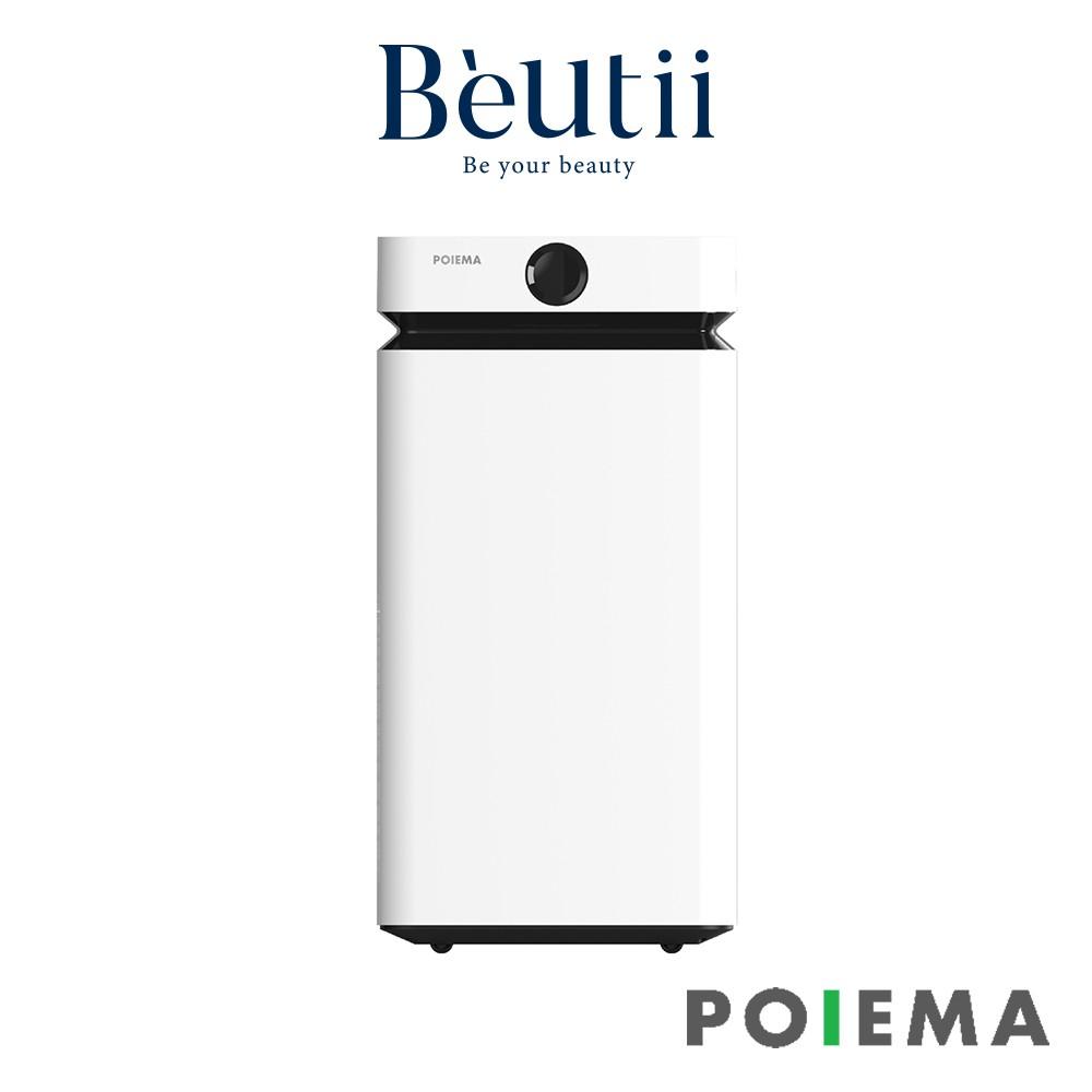 POIEMA ULTRA 空氣清淨機 SGT1000S 0耗材空氣清淨機 Beutii