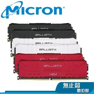 美光 Ballistix 8GB 16G DDR4 3200 3600 RAM記憶體 終生保固 臺北市