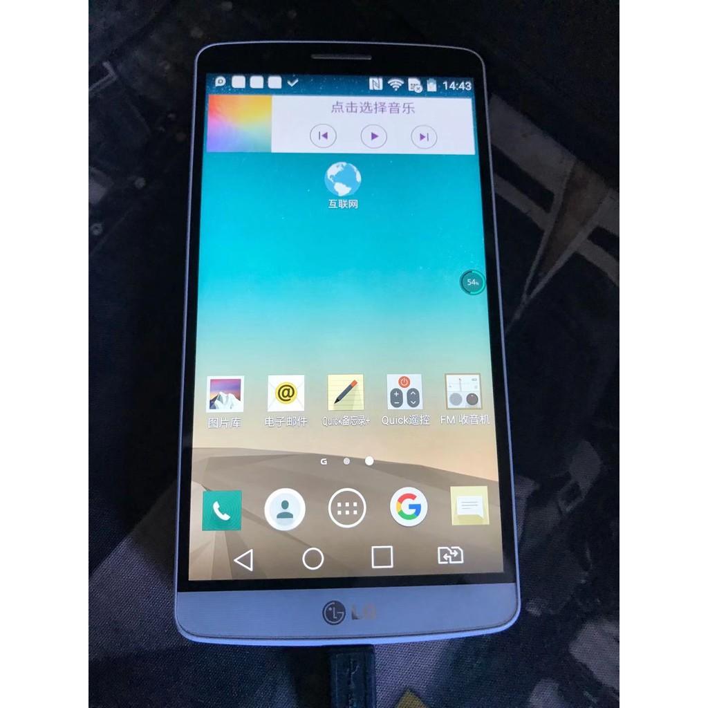 二手 LG G3手機 特價手機 備用機 學生老人 智能手機雙卡雙待 2k高清 備用小型遊戲不議價直接下標 功能全部正常