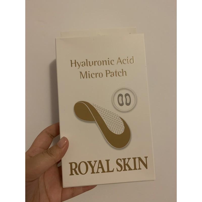 韓國 ROYAL SKIN局部加強微針貼/ROYAL SKIN玻尿酸微針眼貼面膜
