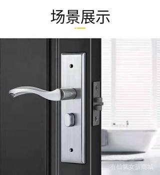 內門臥室130304帶房門調節單鎖舌不銹鋼可門鎖家用實木把手鑰匙 Ymku 桃園市