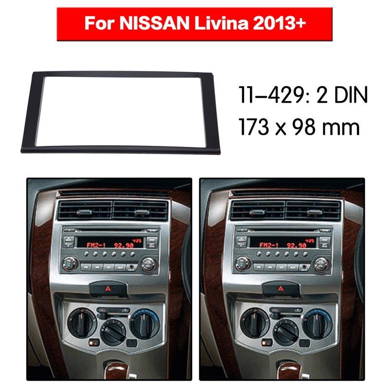 2013-2018款日產驪威瑪馳 Livina March  Versa汽車音響主機改裝導航面框 車機導航面板