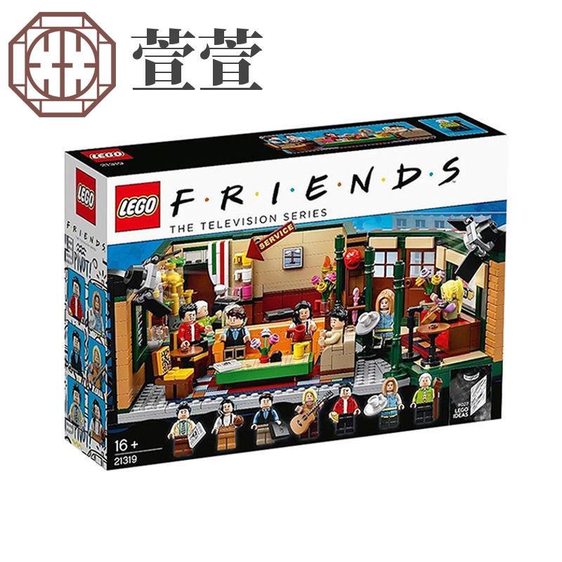 包郵 【現貨+熱銷】正版樂高 LEGO 21319 Friends Central perk 老友 萱萱優選