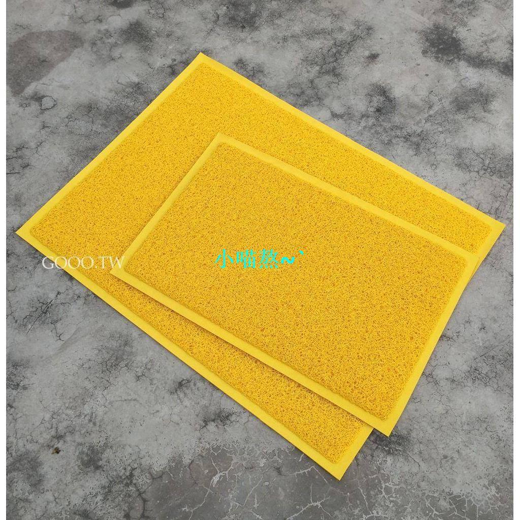 喵~-新店開張促銷粉紅果綠黃色地毯風水地墊門墊防滑金黃色出限時活動