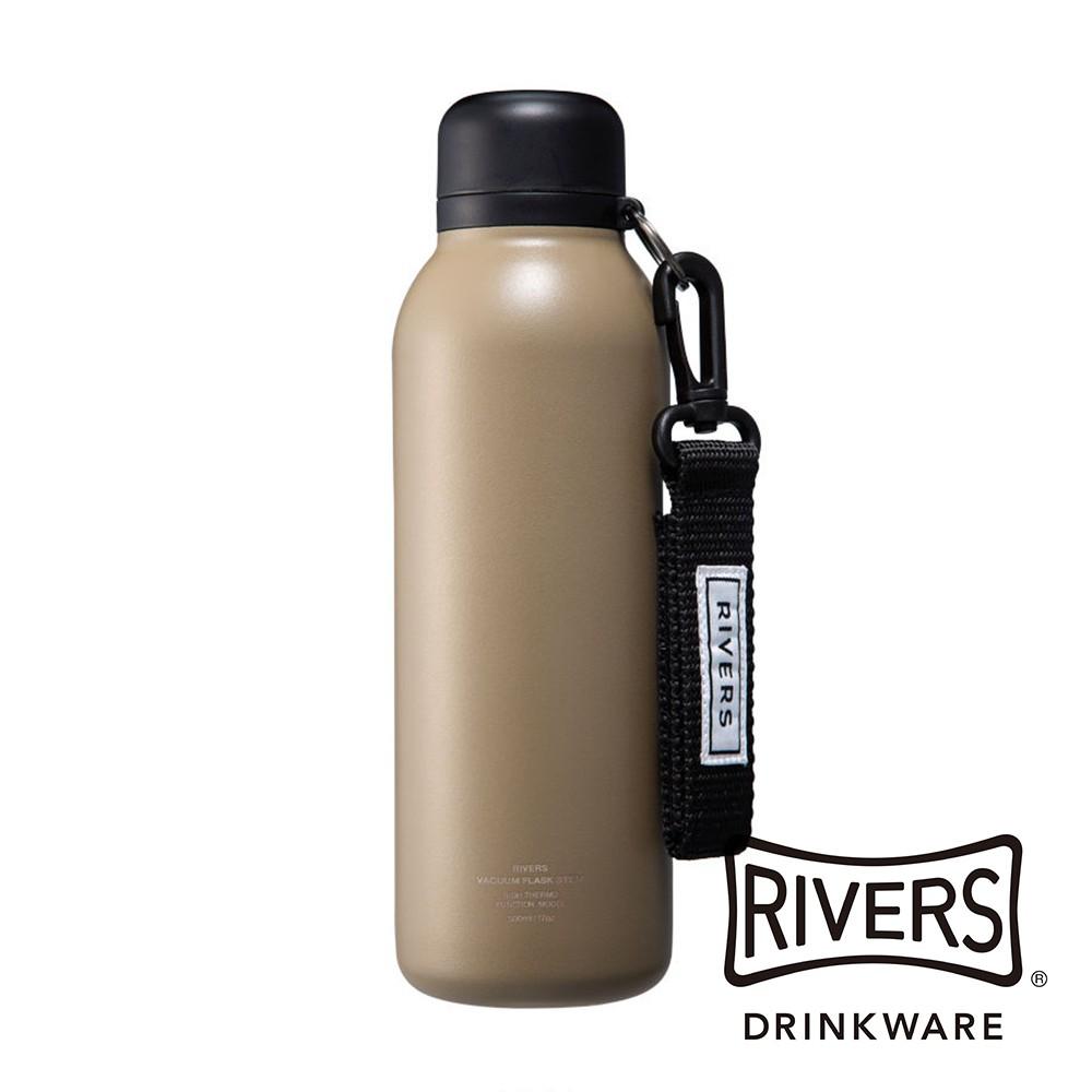 【日本Rivers】超輕量不鏽鋼水壺500ML共3色《泡泡生活》