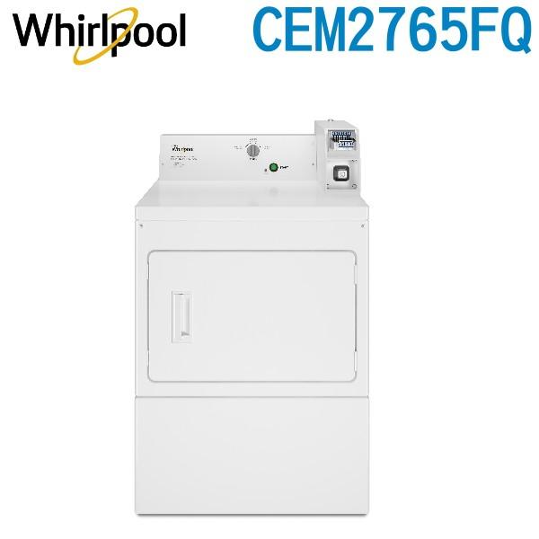 Whirlpool 惠而浦 可議價 12公斤 投幣式直立乾衣機 CEM2765FQ