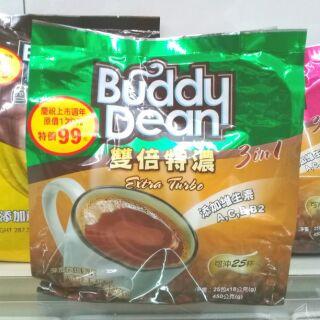 巴迪 咖啡 25包 奶素 沖泡飲品 三合一 二合一 泰國進口團購人氣美食伴手禮 素食 熱門熱賣商品 休閒食品 高雄市