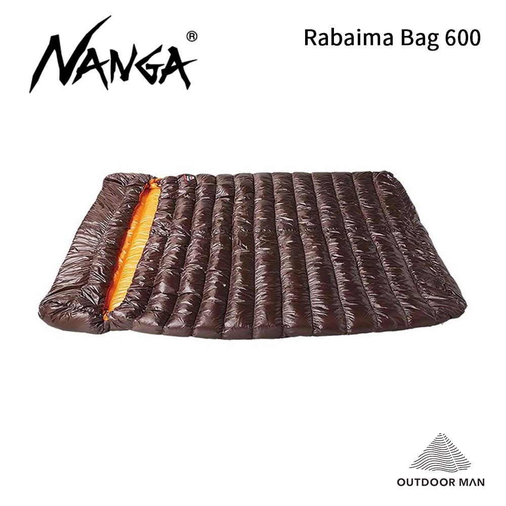 [NANGA] Rabaima Bag 600 雙人羽絨睡袋 / 棕