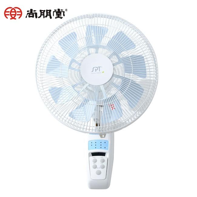 【尚朋堂】14吋直流馬達節能遙控壁扇 SF-1447WD 免運費