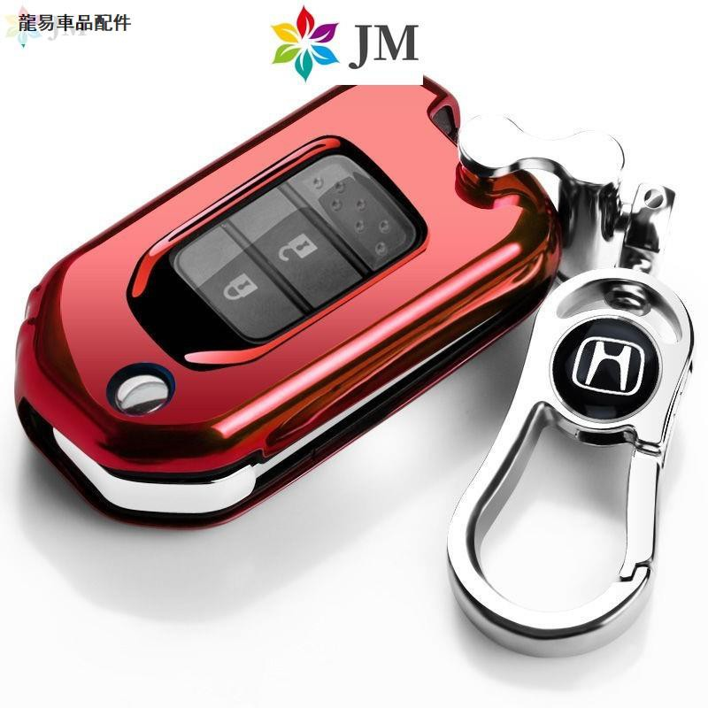 現貨本田HONDA 17-20CR-V 5代 鑰匙套 鑰匙圈 鑰匙皮套CRV5HR-V八代 九代/龍易車品配件