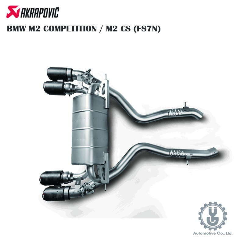 Akrapovic BMW M2 COMPETITION / M2 CS (F87N) 排氣 進氣 空運【YGAUTO】