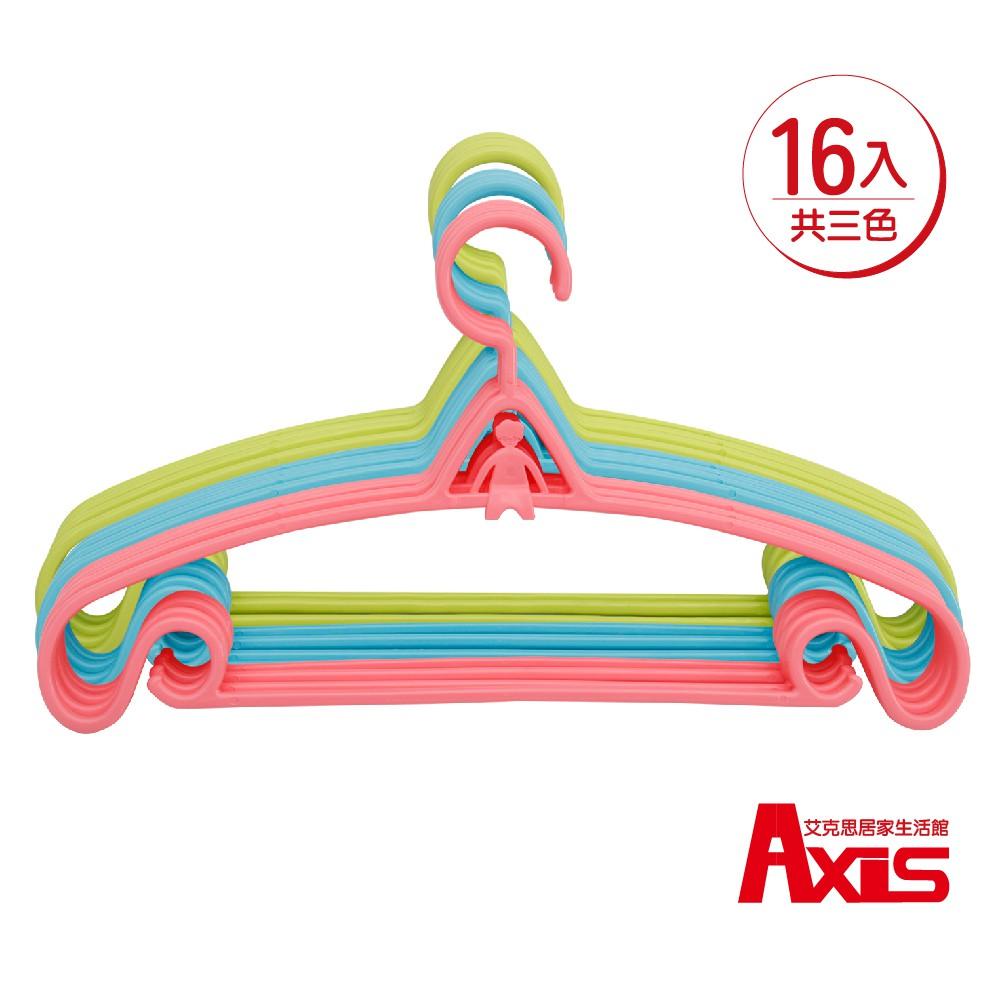 【AXIS】快樂兒童造型衣架_24入組
