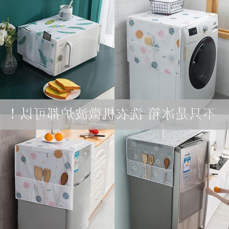冰箱蓋布洗衣機罩單開雙開門滾筒式防灰防塵罩微波爐防塵布遮蓋巾日式收納盒 附蓋 收納箱 可疊加 收納盒