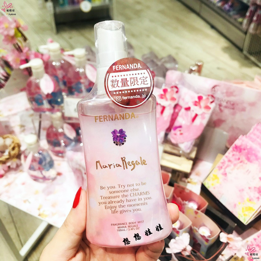 現貨日本fernanda限定香氛清新淡雅頭發身體保濕香水噴霧茉莉蜜梨
