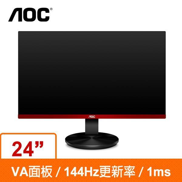 先來電詢問 中和門市 歡迎自取 AOC 24型 G2490VXA (寬)螢幕顯示器