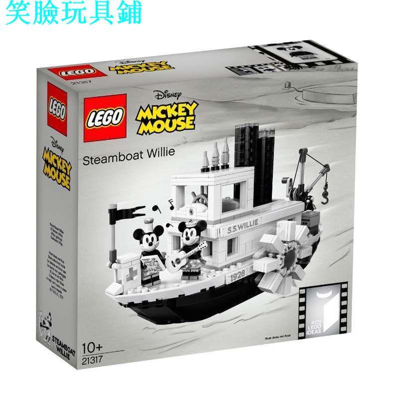 LEGO樂高21317 Ideas 米奇老鼠90週年 汽船威利號拼裝積木玩具[笑臉玩具鋪]