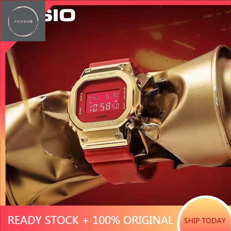 ❤台灣現貨免運❤Gm5600 紅色 Gm-S5600 方形時尚手錶防水手錶自動燈 + 世界時間