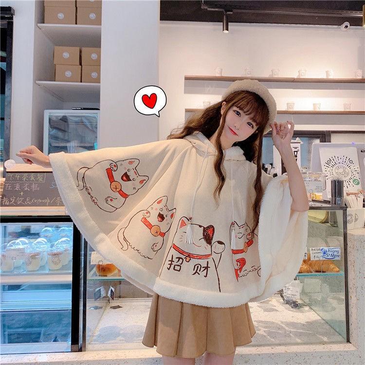 秋冬可愛加絨加厚學生外套女日系軟妹連帽保暖斗篷披肩外搭