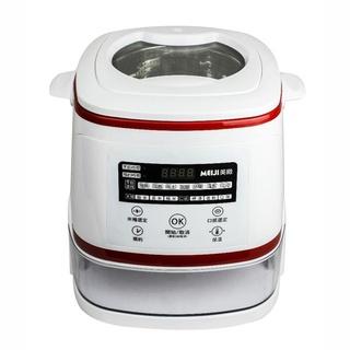 新品熱賣MEIJI美緻4人份減醣料理脫醣儀電子鍋 MJ-N88暢銷