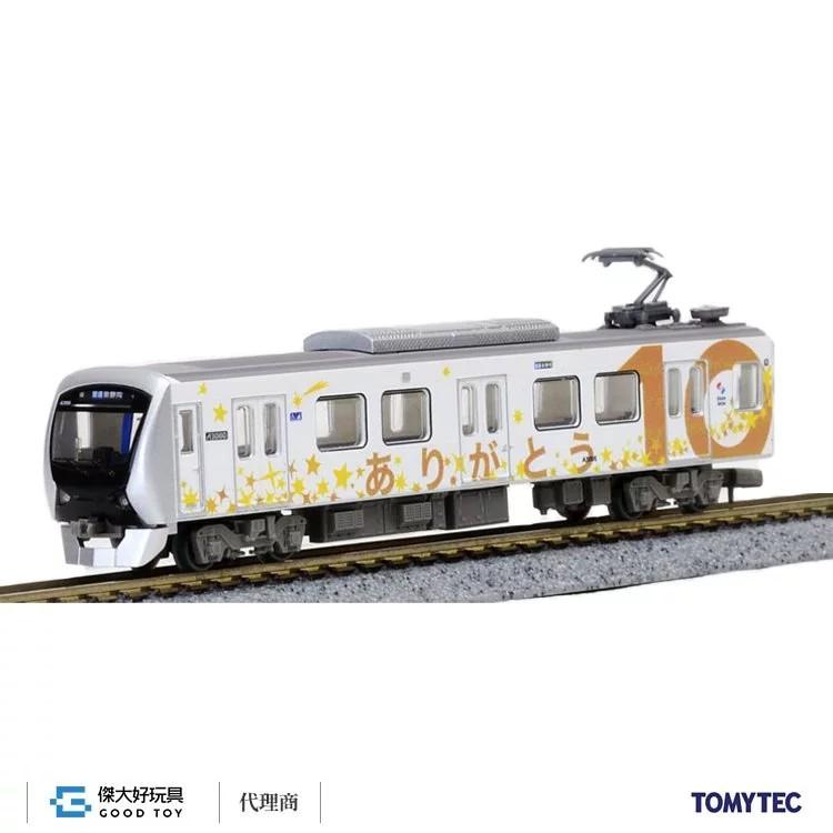 TOMYTEC 301479 鐵道系列 静岡鐵道A3000型 (2輛)