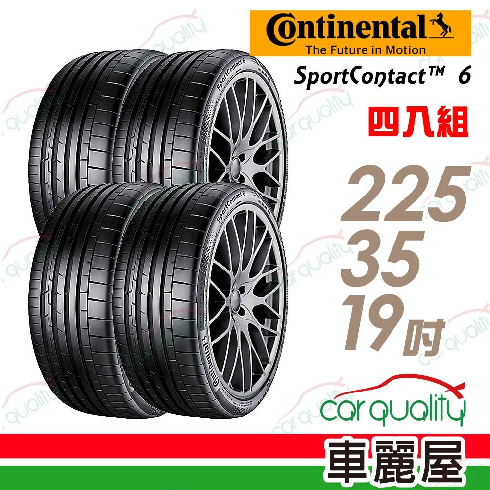 【德國馬牌】SportContact SC6 高性能輪胎_四入組_225/35/19