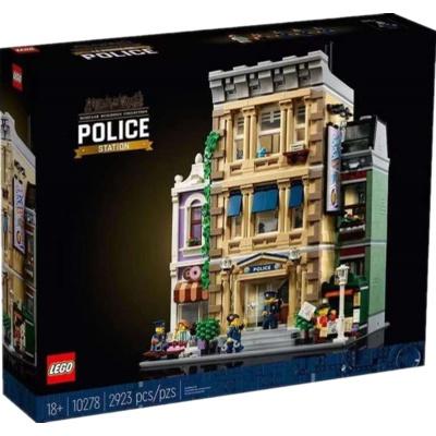 【YYDS】【速發】LEGO樂高警察局10278城市街景系列男女孩益智拼裝積木玩具禮物