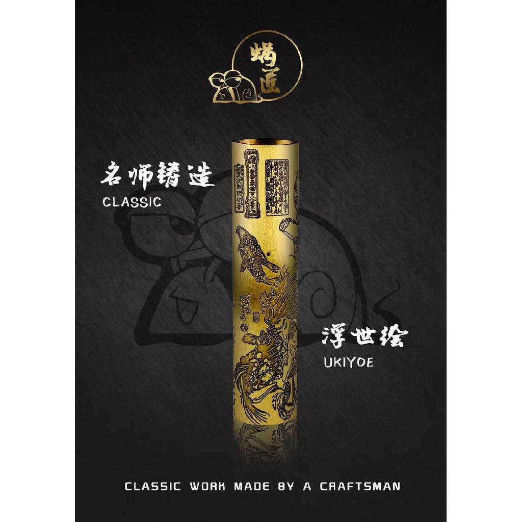 RELX悅刻新款金色雕刻煙桿主機保護殼 果凍套 relx復刻滿雕拋棄式小煙保護套