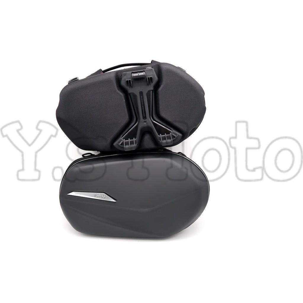 Y.S GIVI ST609 油箱包/龍骨包/前置包/側背包/油箱包/馬鞍袋 25公升