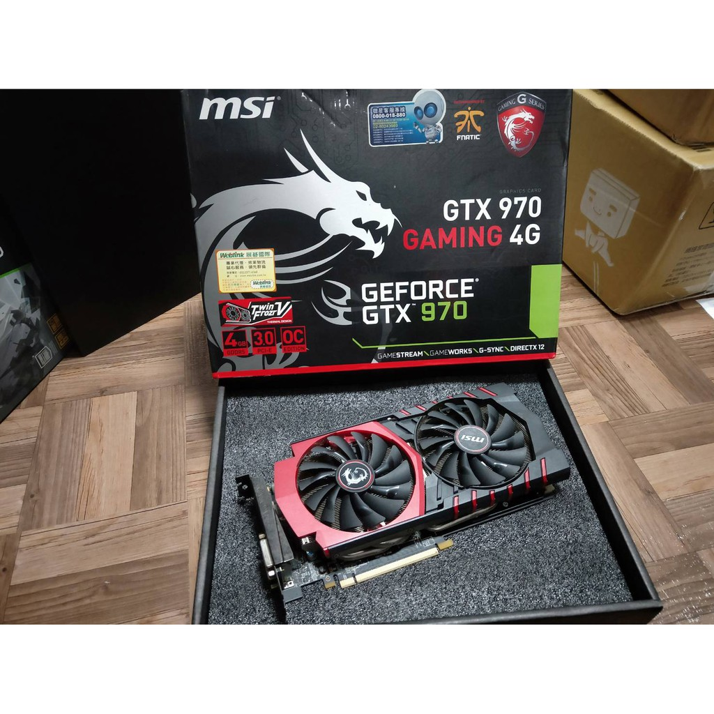 ★面交優惠★微星 MSI 競技紅龍卡 GeForce GTX 970 GAMING 4G 顯示卡
