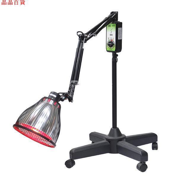 (^@質量保證&@)特價仙鶴紅外線治療器CQ-60P 遠紅外理療儀家用電烤燈