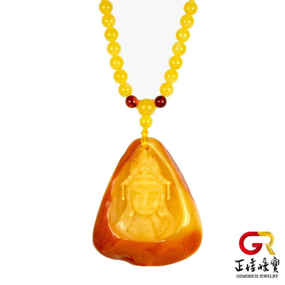 老蜜蠟琥珀 頂級原料 觀自在蜜蠟雕刻吊墜 金絞蜜琥珀項鍊吊墜 特製棉繩 正佳珠寶
