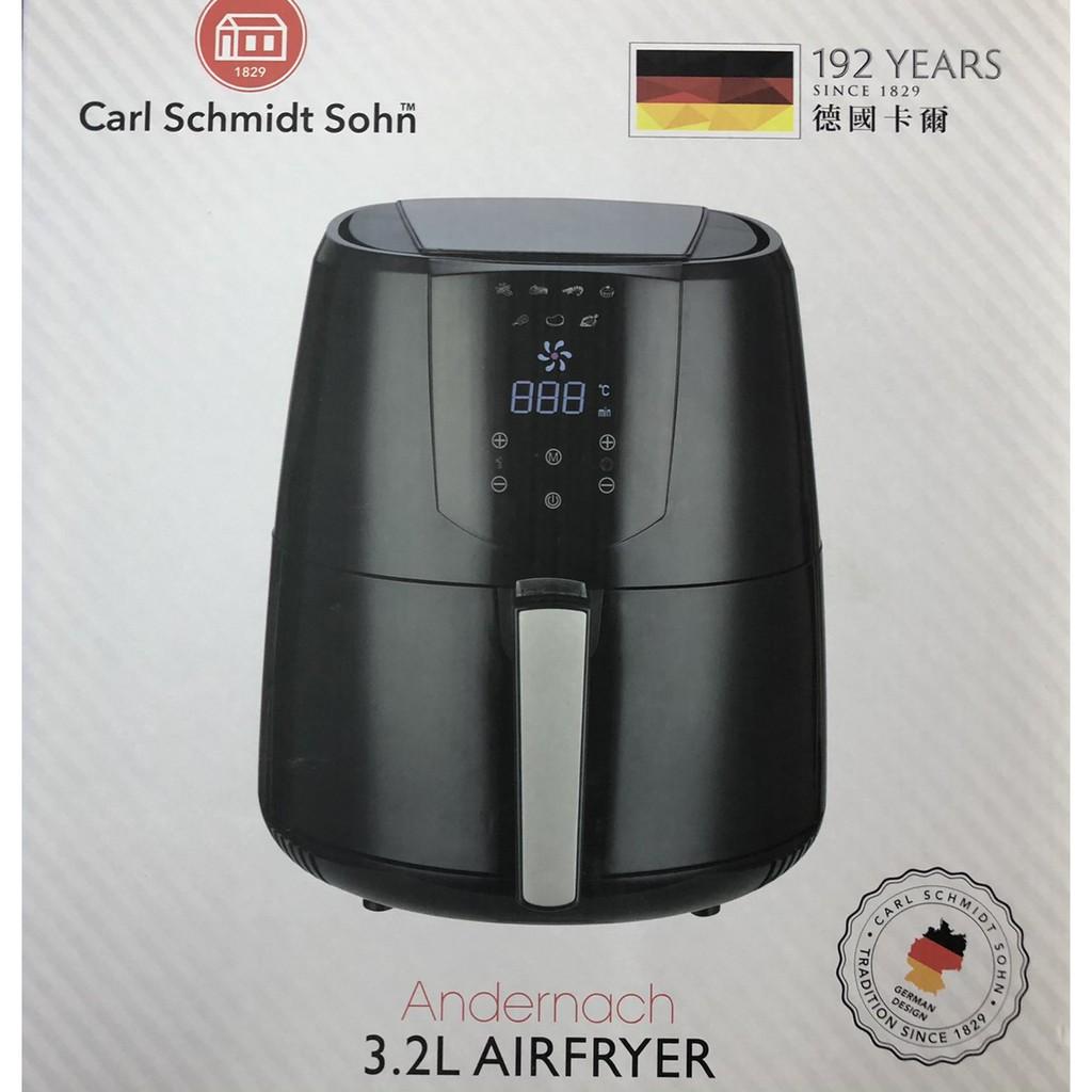 【米歐電器商行】Carl Schmidt sign 德國卡爾  3.2L氣炸鍋