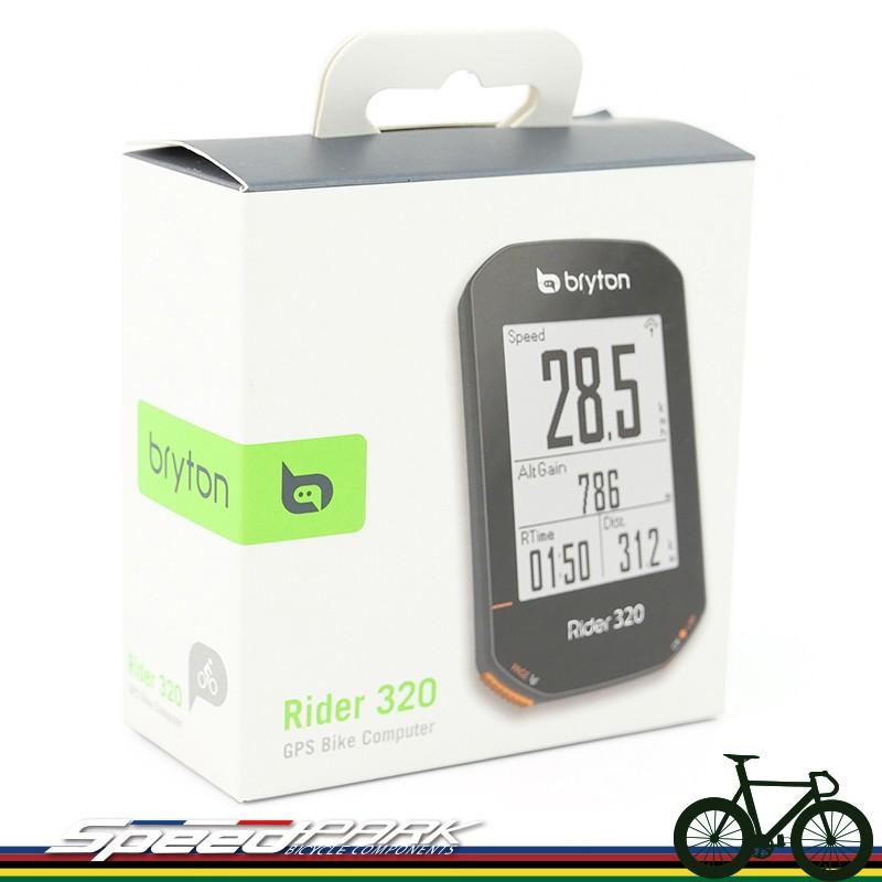 【速度公園】Bryton Rider 320E 支援ANT+和藍芽 GNSS全球衛星地圖 72+數據 支援踏板式功率計