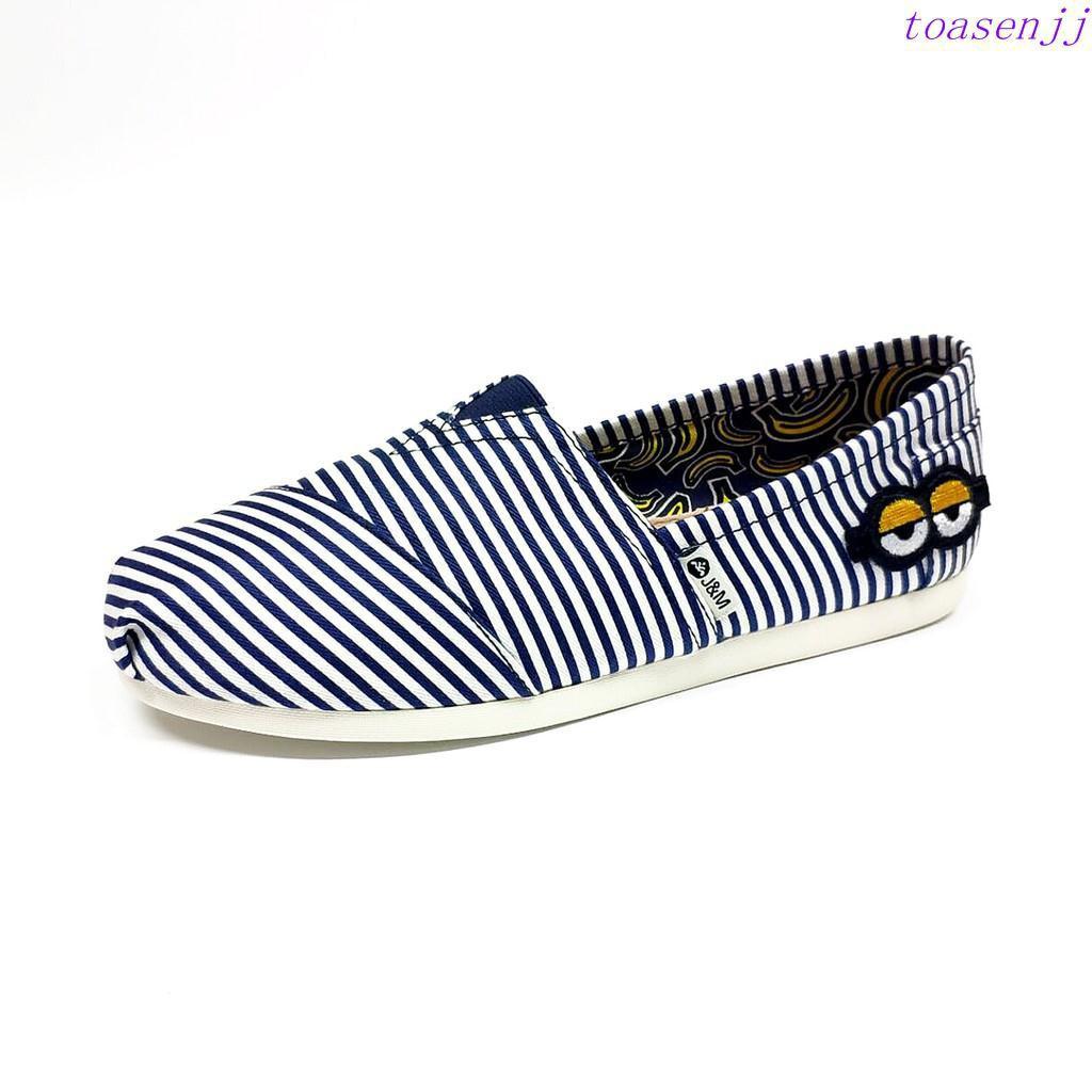 【帆布半托·現貨 】jm快樂瑪麗布鞋967W平底休閑懶人鞋一腳蹬帆布鞋女鞋911W