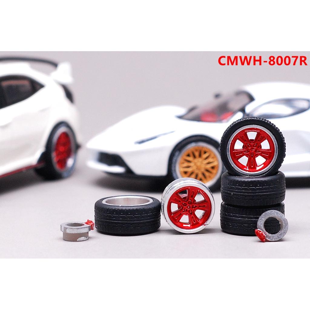 🚕EHC Model🚗1:64合金汽車模型改裝配件 金屬輪轂 橡膠輪胎 紅色 金色 銀色 黑色 07/08