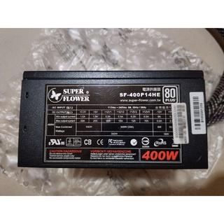 電源供應器 振華 400W 80 plus 非 450W 500W