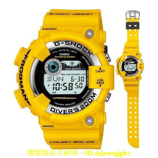 CASIO 卡西歐 G-SHOCK GF-8250-9 FROGMAN 黃 蛙王