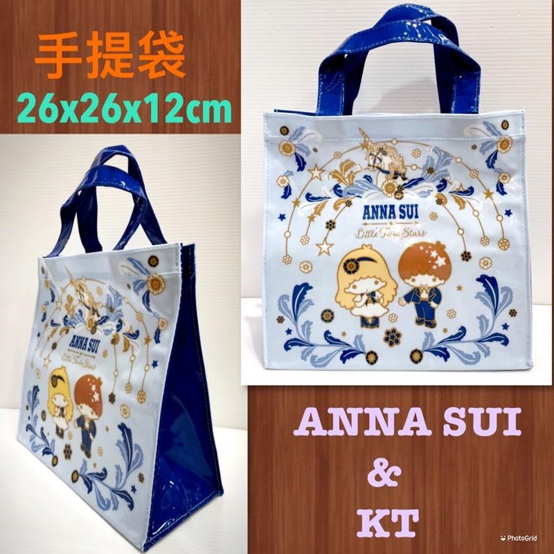 ANNA SUI&雙子星 聯名款 手提袋 7-11 限定版