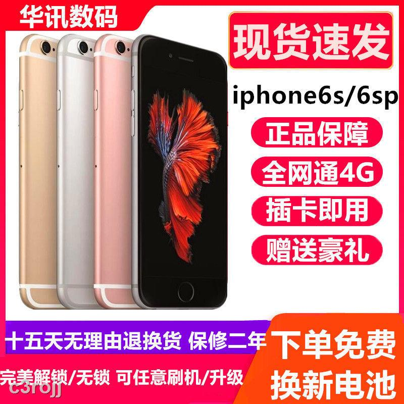 安卓手機 蘋果手機 5.0大屏 雙卡雙待 安卓手機 智能手機 備用手機有相機 遊戲手機☬二手蘋果6s正品iPhone6s