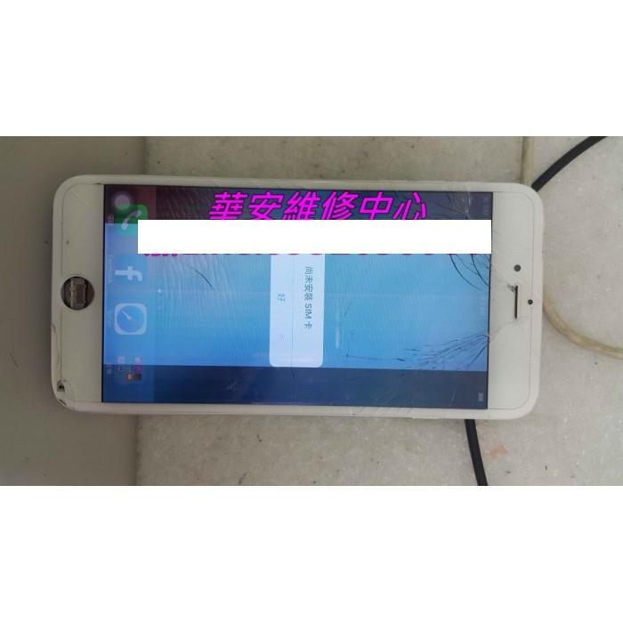 維修IPHONE6S iPhone 6s Plus i6s+ 螢幕總成 液晶螢幕更換 換面板 無法顯示 黑屏 面板破裂