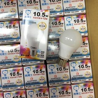 〖大同居家〗台灣製LED燈泡10.5w 高雄市