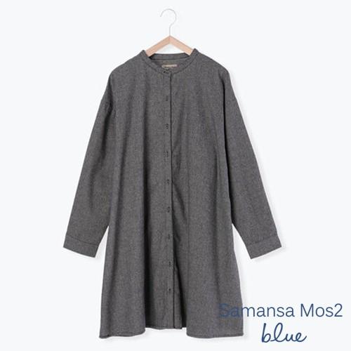Samansa Mos2 素面/直條紋長版開襟襯衫上衣(FL07L0G0780)