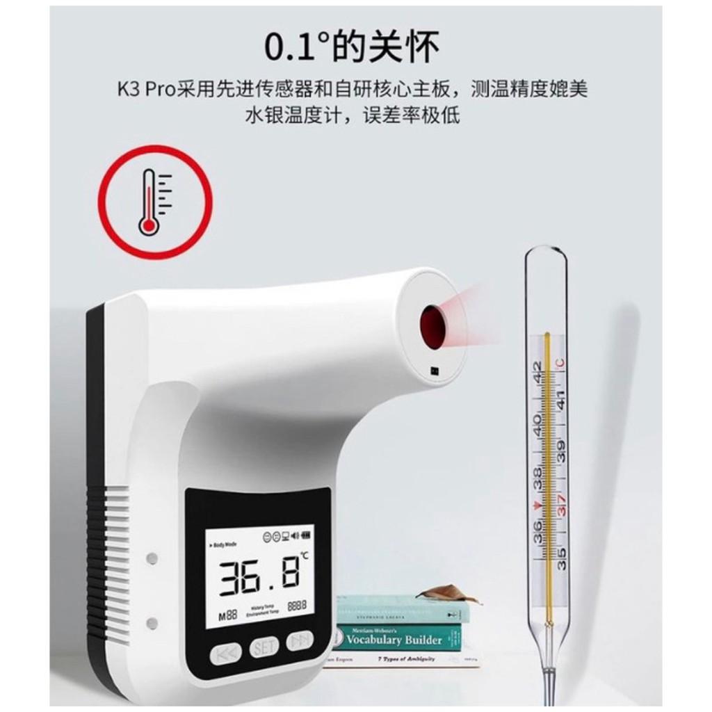 <現貨商品>K3 pro 紅外測溫儀 非接觸式 立柱式測體溫 壁掛式測溫儀 紅外線測溫儀 語音報警