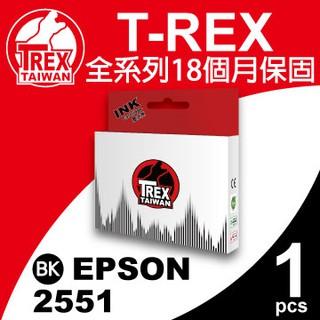 【T-REX霸王龍】EPSON 255/ 2551 相片黑色 相容墨水匣 高雄市